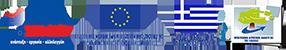 Λογότυπα χρηματοδότησης ΕΣΠΑ